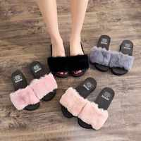 Home furry Summer Women Sandals Non-Slip Casual Sandals Wedges Beach Slippers Shoes Woman Slip on Flats Female Faux Fur shoes