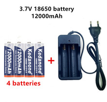18650 Battery Rechargeable Battery 3.7V 18650 12000mAh Capacity Li-ion Rechargeable Battery For Flashlight Torch Battery+Charger