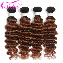 Ombre Brown Deep Wave Bundles SOKU 3/4 PCS Brazilian Hair We