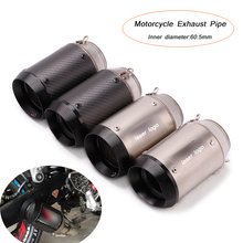 Motorcycle Exhaust Muffler Pipe Tip 60.5mm Short Stainless Steel Or Carbon Fiber Silencer System