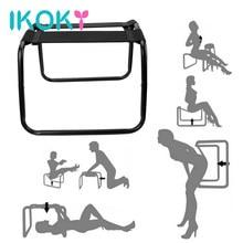 IKOKY – chaise d'aide aux Positions sexuelles, mobilier sexuel féminin élastique pour Masturbation et plaisir sexuel