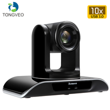 TONGVEO VHD103U 1080p PTZ HD Broadcast Audio USB 3.0 HDMI Output IP Camera With 10X Zoom Camcorder for YouTube Skype Facebook