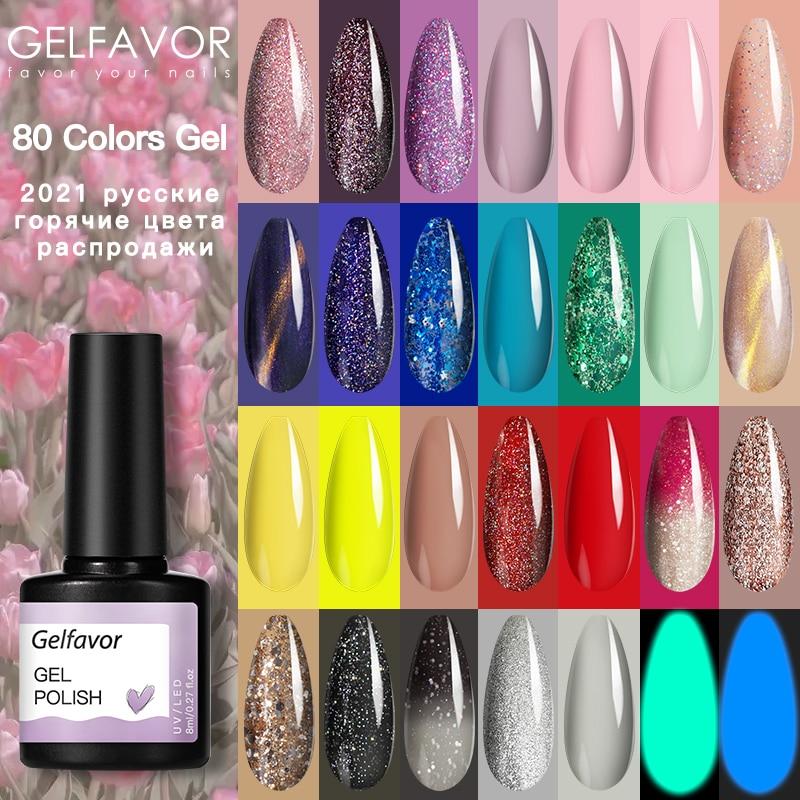 Gelfavor Nail Gel Polish Fall Colors Semi-Permanent UV Led Gel Varnishes Manicure Nail Art Gel Lacquer Base Top Coat Nail Polish