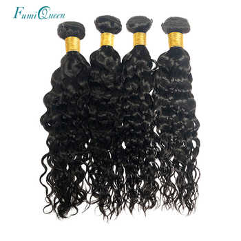 "Ali FumiQueen Brazilian Water Wave Hair Bundles 12""-26\"" Natural Color Non-Remy Human Hair Weave Bundles 4Pcs/Lot Free Shipping - DISCOUNT ITEM  51 OFF Hair Extensions & Wigs"