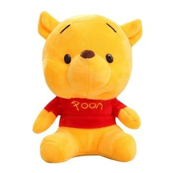 Disney 12-18cm Winnie the Pooh Bear Anime Cute Cartoon Plush Dolls Toys Keychain Pendant Kids Birthday Gift 3