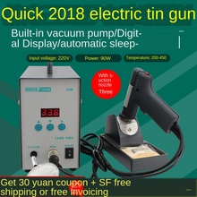 Electric Solder Sucker QUICK 201B Suction Tin Pump Solder Sucker Desoldering Desoldering Station black aluminium body desoldering pump solder sucker iron remover tool hand tools solder sucker