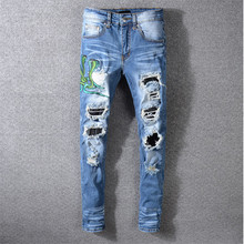 Toq quality Mens designer Jeans Slim Fit  blue embroidery snake stretch jeans Biker Denim Men's Fashion Designer  Mens Jeans цены онлайн