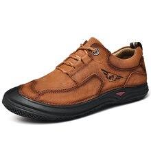 Обувь из натуральной коровьей кожи; Мужская повседневная обувь;