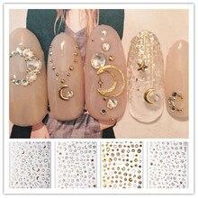 D044-055 золото и серебро 3D подтяжки клей золото и серебро Блестящий лак для ногтей звезда маникюрные наклейки