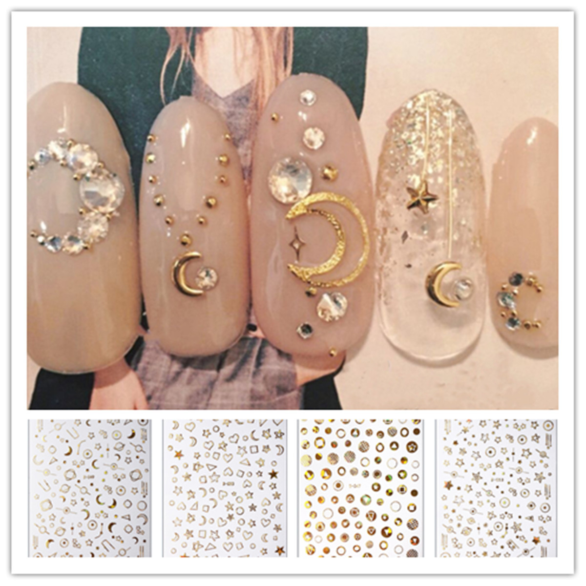 D044-055 Gold And Silver 3D Suspender Strap Glue Gold And Silver Shiny Nail Sticker Nail Polish Star Manicure Stickers