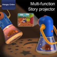 Новый портативный проектор светильник фонарик игрушки сказки