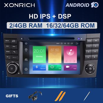 DSP 2 din Android 10 Car DVD Multimedia For Mercedes Benz E-class W211 E200 E220 E300E350 E240E280 CLS CLASS W219GPS Radio Audio