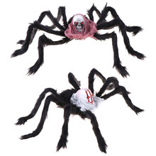 Super Große Plüsch Spinne Schwarz Stil 50*40CM Party Halloween Dekorationen party favor(China)