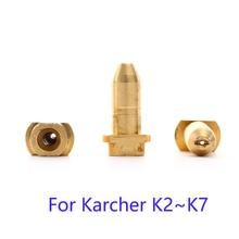 Adaptador de boquilla de latón K5 para Karcher K1 K9, arandela de varilla de pulverización, accesorios de repuesto K1 K2