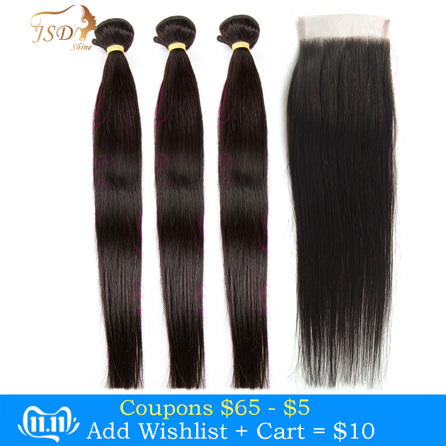 JSDShine Brazilian Hair Weave Bundles With Closure Straight Human Hair Bundles With Closure Non-Remy Hair Extension Lace Closure