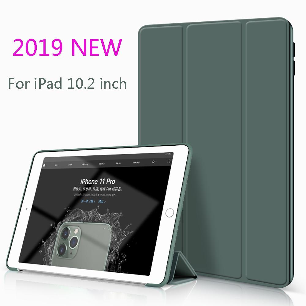 ПУ Мягкий силиконовый чехол для iPad 10,2 дюймов 2019 Новый Funda умный чехол защитная оболочка магнит авто Пробуждение чехол модель A2197|Чехлы для планшетов и электронных книг|   | АлиЭкспресс