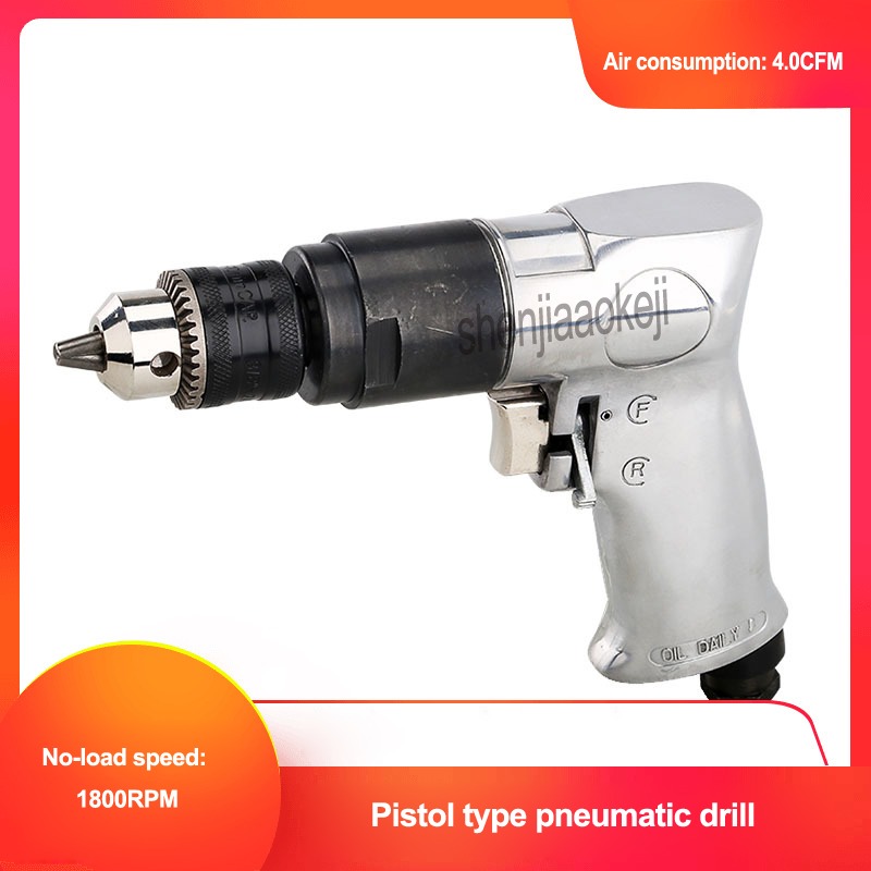 1PC 3/8 10mm Pistol Type Reversing Air Drill Tool Pneumatic Drilling Machine For Wood Punching Furniture Assembly Lathe Ream image