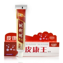 Chinese Medicine Cream Bacteriostatic Itching Anti-Itching Plant Herbal Ointment Skin Disease Treatment