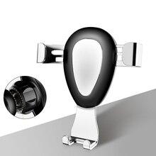 Портативный мини 4-6 дюймов расширяющийся Универсальный гравитационный металлический gps Автомобильный кронштейн, подставка, автомобильный держатель для телефона, поддержка мобильного телефона