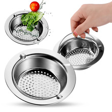SINK-FILTER-FILTER Floor-Drain Stainless-Steel Kitchen 1PCS 9cm/11cm