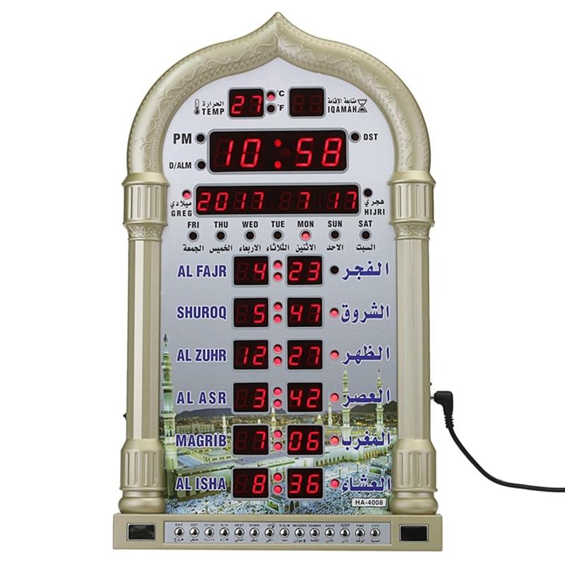 12V Mosque Azan Calendar Muslim Prayer Wall Clock Alarm Ramadan Home Decor + Remote Control EU Plug