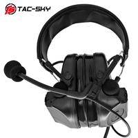 outdoor sports TAC-SKY COMTAC II silicone earmuffs version outdoor hunting sports military noise reduction pickup tactical headset BK (5)