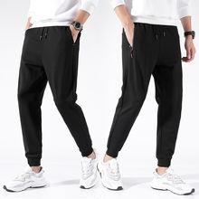 Весенние и осенние новые мужские повседневные спортивные брюки