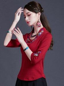 Женский Национальный стиль, Осень-зима, Новый китайский стиль, вышитый топ с пуговицами, половина рукава, женская футболка, большое пальто