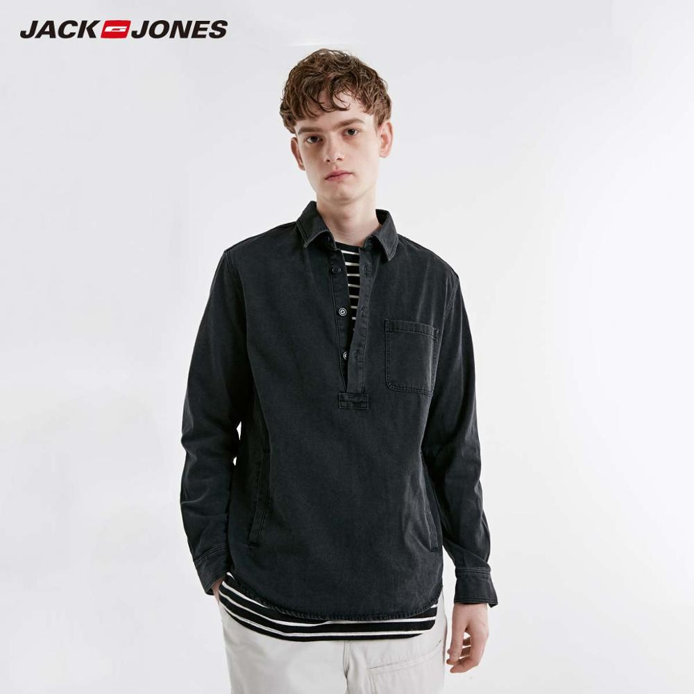 JackJones Men's Loose Fit Turn-down Collar Long-sleeved Basic Denim Shirt| 219105539