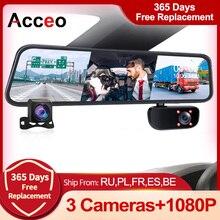 Автомобильный видеорегистратор-зеркало заднего вида Acceo с 3 камерами, видеорегистратор 5/12 дюйма, потоковая мультимедийная система 1080P, виде...