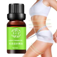 Slimming Losing Weight Essential Oils Thin Leg Waist Fat Bur