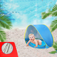 Baby Beach Tent Children Waterproof Sun Awning Tent UV protecting Sunshelter with Pool Kid Outdoor Camping Sunshade Beach