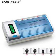 PALO LED LCD Display Smart Battery Charger For 1.2V Ni-MH NI-CD AA/AAA/C/D Size 9V Rechargeable Batteries
