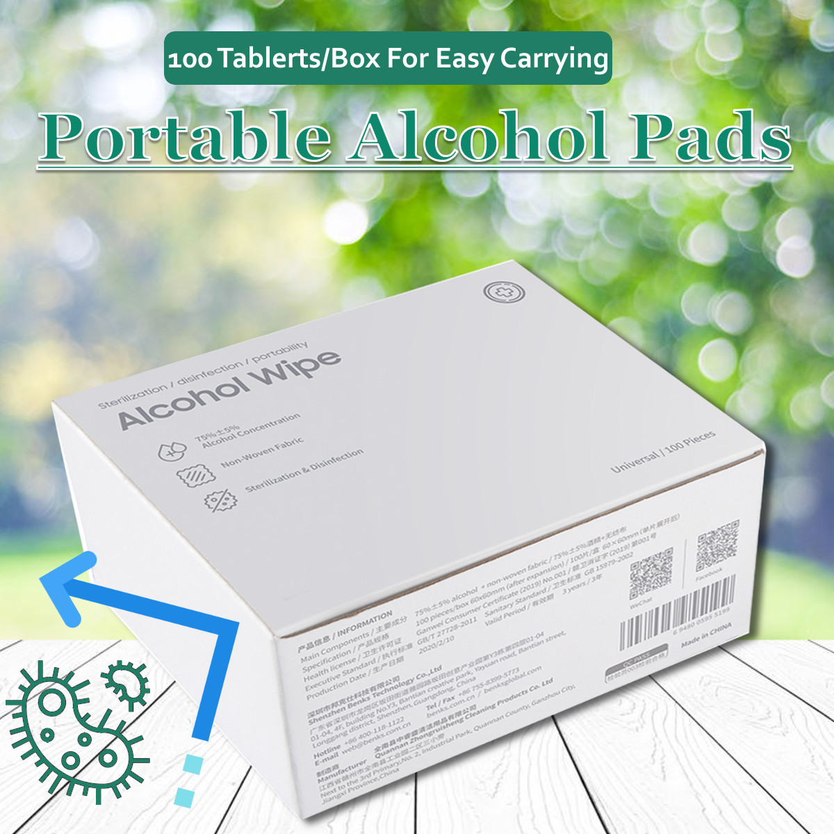 100Pcs/set Sterile Alcohol Wet Wipe Disposable Disinfection Prep Swap Pad Antiseptic Skin Cleaning Mobile Phone Clean Wipe
