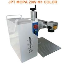 20W 30W JPT M1 MOPA laser marking machine metal colorful marking machine MOPA fiber laser marking machine