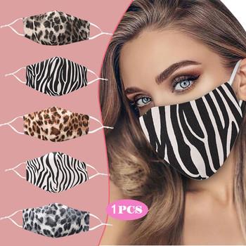 Leopard Striped Print maska dla dorosłych wielokrotnego użytku maseczka higieniczna ochronna maska usta zmywalny maska tkaniny usta czapki mascarillas tanie i dobre opinie NONE WOMEN POLIESTER COTTON Z Chin Kontynentalnych Drukuj