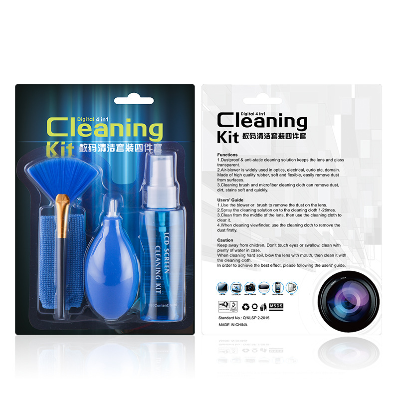 New Products Listed Computer Cleaning Kit Camera Cleaning Four-piece Set SLR Lens Cleaning Supplies Wholesale