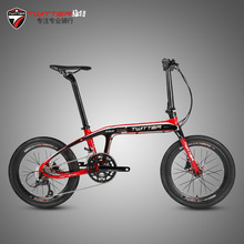 Zute F2.zero Carbon Fiber Folding Bicycle Motocross 20-Inch 16-Pace Double Disc Brake Light-weight and Straightforward-to-Carry Bicycle bikes