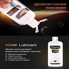400ML Lubricant For Oral Vagina Anal Sex Gel For Sex Lube Lubricante Easy To Clean Sex Lubricant For Gay Lubricants цена в Москве и Питере