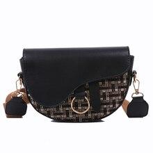 цена на Bag ladies 2020 bag summer bag new wide shoulder strap plaid bag saddle bag diagonal shoulder bag women bag