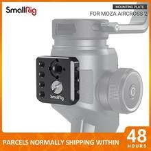 SmallRig-placa de montaje para Moza AirCross 2, estabilizador de cardán, Mini placa con 1/4