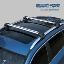 MPE Aero Lockable Aluminium Car Roof Rack Rail Bars for Chevrolet Captiva 2006/>