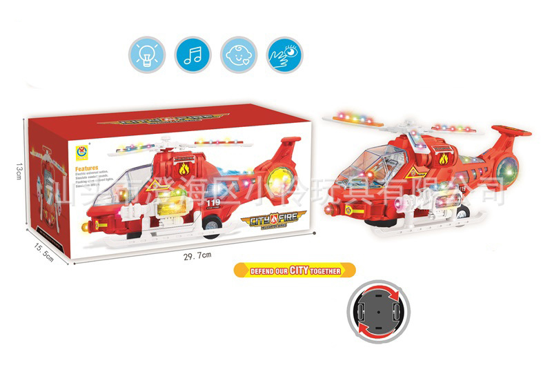 Children Electric Plane Toy Universal Wheel Music Shining Helicopter Model CHILDREN'S Toy Car Gift