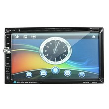 7 Inch 2 Din 52W x 4 Universal Car Stereo Dvd Radio Player Bluetooth Fm Mp3 Mp4 Radio Aux Entertainment Multimedia Player F6060B(China)