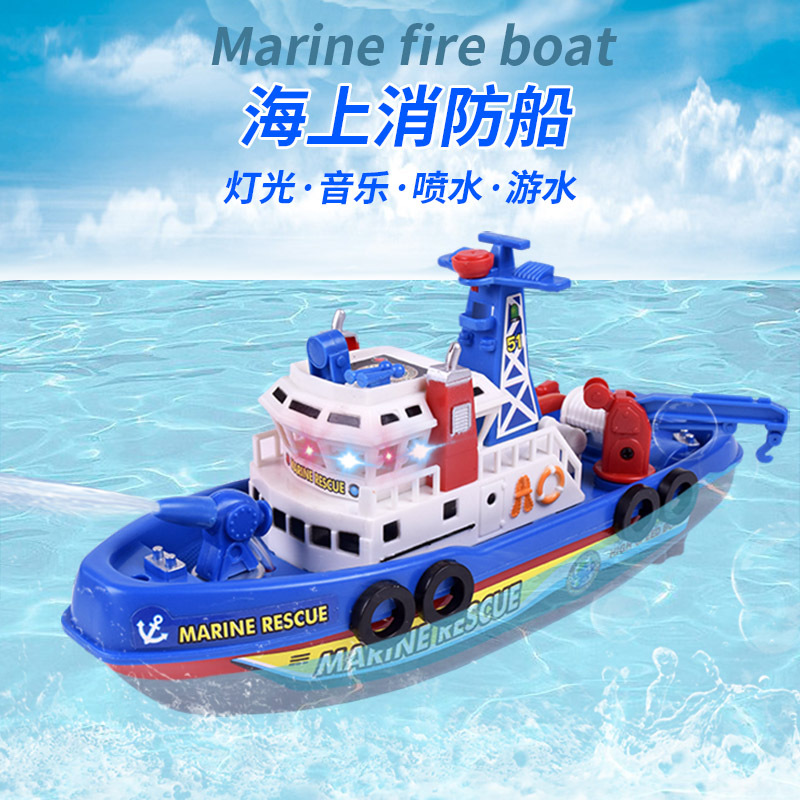 Children Ship Toy Model Water Spouting Sea Fire Boat Electric Boat Aquatic Toy Boy Bath Water Toys