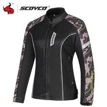דוחאן נשים אופנוע מעיל קיץ לנשימה רשת Moto מעיל ציוד מגן אופנוע חליפת בגדי סט שחור