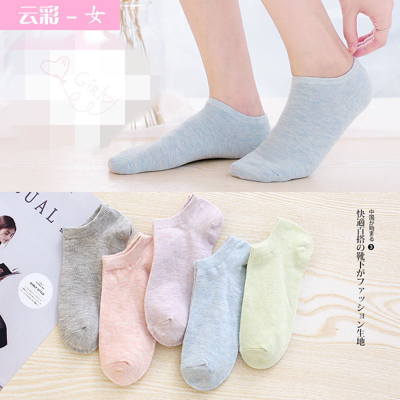 7 Pairs Women Socks Spring New Style Invisible Boat Thin Socks Comfortable Ankle Socks Women  Funny Socks Kawaii  Women's Socks