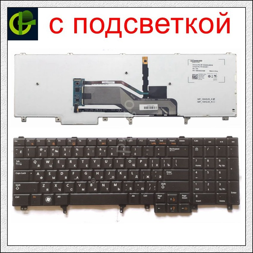 Russian backlit Keyboard for Dell Latitude E6520 <font><b>E5520</b></font> E5530 E6530 E6540 M4700 M6700 E5520M M4600 M6600 M6800 RU trackpoint image