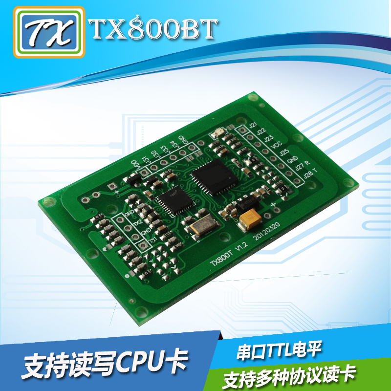 TX800BT RFID Non-contact 14443A High Frequency Induction IC Card CPU Card Reader Module
