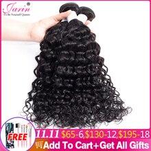 3 6 9 пряди, бразильские волнистые волосы, волнистые волосы, оптовая продажа, наращивание человеческих волос, пупряди волос Реми, сделка, волосы Jarin можно окрашивать